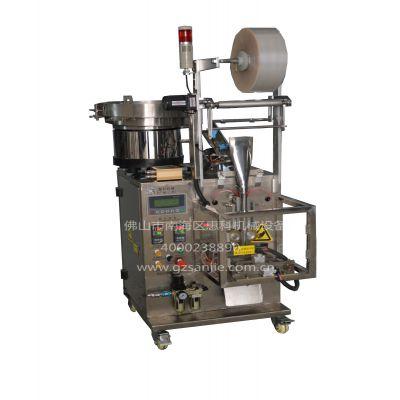 佛山厂家拉手包装设备三杰(惠科)机械全自动称重包装机设备直销厂