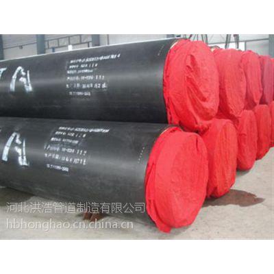 保温螺旋钢管|洪浩管道|保温螺旋钢管 流程
