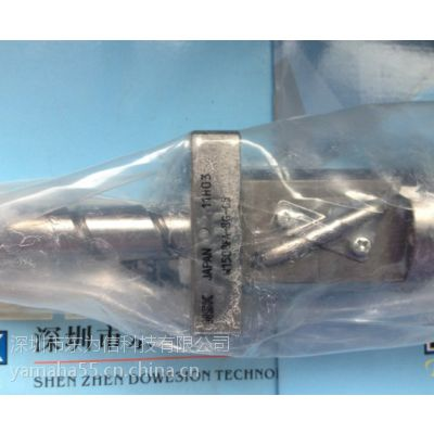 KHJ-MC13F-00 KHJ-MC161-01 SMT YAMAHA雅马哈12mm 16mm