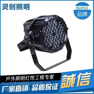 广西桂林 性比价高led大功率投光灯价格没有只有更好-灵创照明