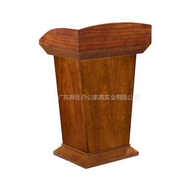 中山钜晟家具,最新价比的办公家具、演讲台JF-1003