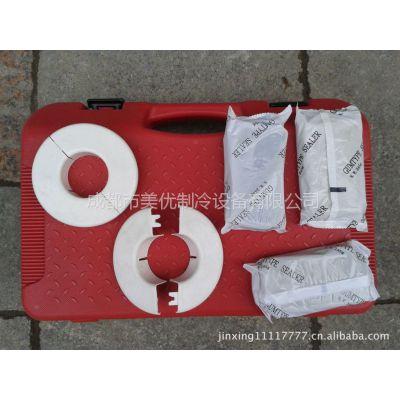 供应成都制冷配件    格力空调专用胶泥  卡子    堵洞盖子 堵洞胶泥