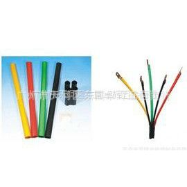 供应超值1KV热缩电力电缆附件(终端头/中间)