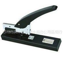 供应办公文具文化用品  939劲力型 重型 益而高 订书机(厚层订书钉)