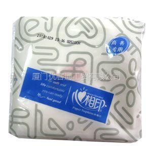 供应厦门餐巾纸供应(心相印,维达)