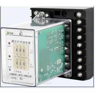 供应BY-2A、BY-32 电压继电器