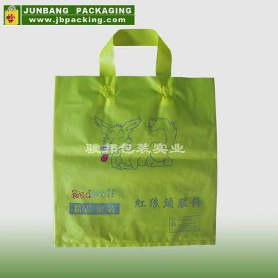 供应服装包装袋  塑料手提袋