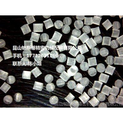 供应昆山铂斯蒂白色尼龙砂 自产自销尼龙砂颗粒 塑料微粒
