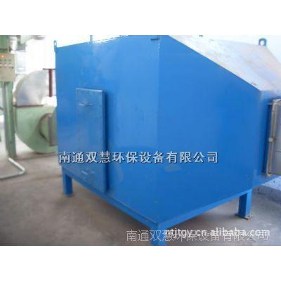 南通双慧环专业生产 活性炭吸附箱,活性炭吸附装置