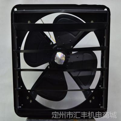 排风扇/换气扇/16寸百叶工业排气扇 强力换气扇/排风扇/防雨