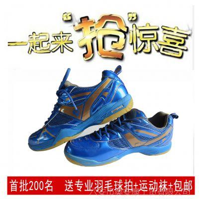 3折疯抢 限量蓝血战靴AAK羽毛球鞋 耐磨透气 男女鞋包邮  正品
