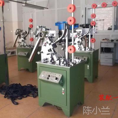 供应鞋链尼龙金属3#5#全自动穿拉头机器设备拉链机械设备生产加工