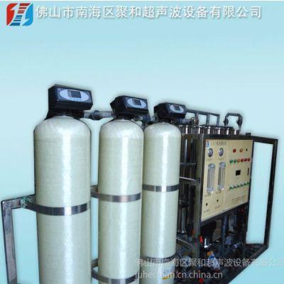 供应广东佛山超声波聚和反渗透处理机离子交换纯水机(南山区-宝安区)