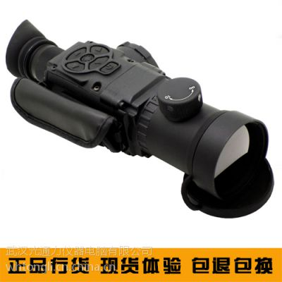 RNO MC640单筒红外夜视热像仪 打猎热成像仪 640x480,武汉RNO热像瞄