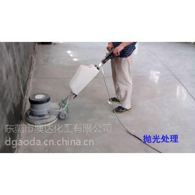 广东深圳客户反馈水泥地坪防起砂剂特有的耐磨、增硬、防尘作用