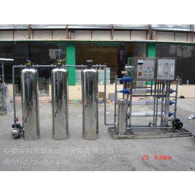 桶装矿泉水设备-安邦宏泰