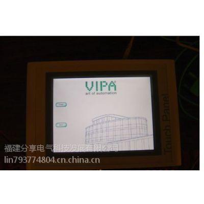 乐陵VIPA 290-0AA80