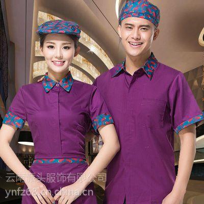 云南派头餐饮厨师服装定做价格***低