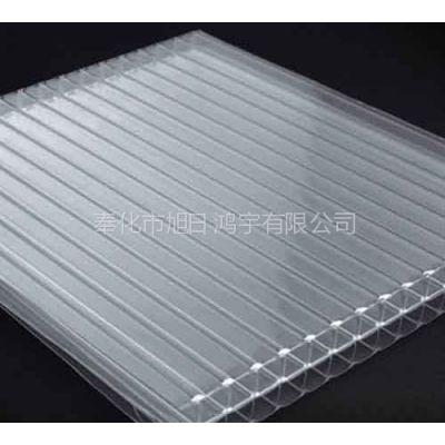供应供应8mm透明阳光板,十年质保,鸿宇是您的 选择