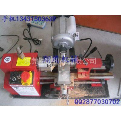 供应红木圆珠加工机 圆木珠手串机器 佛珠机械设备 木珠加工机