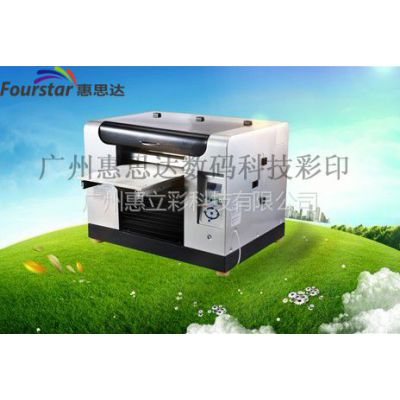 供应广州哪里有金属名片数码印花机械加工