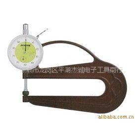 供应日本孔雀针盘式厚度计 H-0.4N