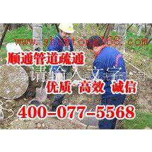 供应溧阳江南管道清淤潜水打捞管道封堵高压清洗工程公司15851966060