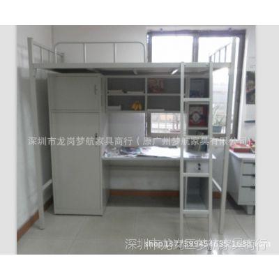 供应学生公寓床组合 学校公寓床 公寓床系列 组合公寓床 厂家特价床