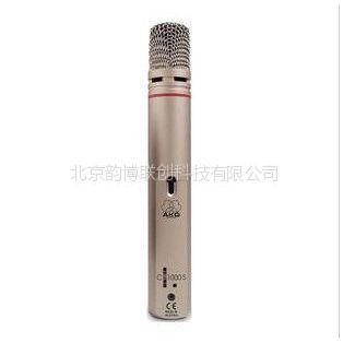 供应AKG 爱科技 C1000S 乐器拾音电容麦克风