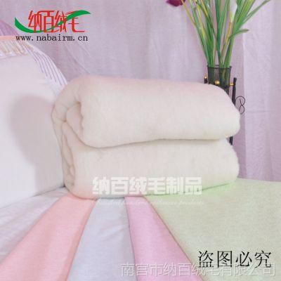 供应定做羊绒被特价正品羊绒絮片羊绒被芯单双人加厚羊毛被结婚被子