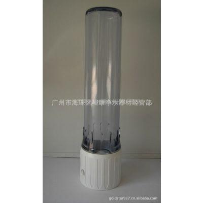 供应道尔顿陶瓷滤芯外壳/进口 锁牙滤芯透明滤壳 CTC1000 陶瓷芯滤壳