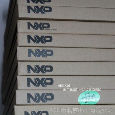 PDIUSBD12PW 恩智浦 NXP 通用串行USB总线控制器 润京芯城