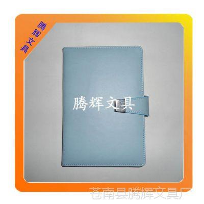 定制PU金属扣记事本PU金属扣平装本皮面本