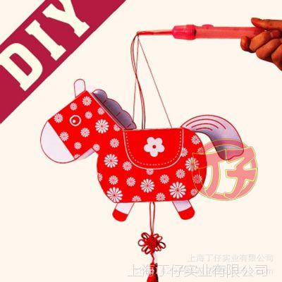 一件代发小马纸灯笼DIY手工材料包 中秋节日儿童手提花灯济版批发