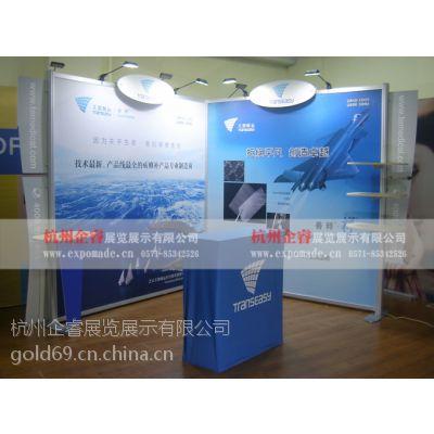 供应便携式展位,出国会展,参展布展——杭州企睿展示