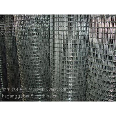 郑州镀锌电焊网 不锈钢电焊网 PVC电焊网 浸塑电焊网 钢丝网 铁丝网