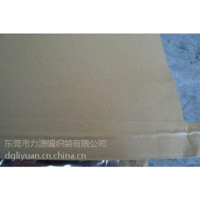 供应粉状化工纸塑袋25KG