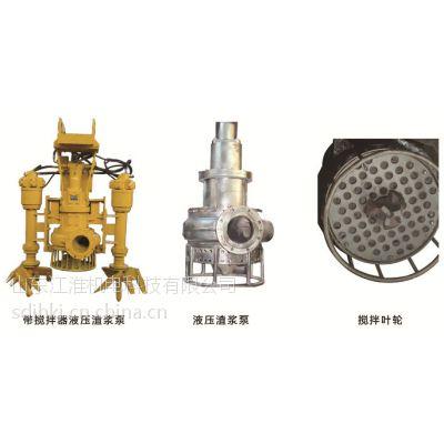 节能挖机抽泥泵_环保挖机清淤泵_低耗能挖机沙浆泵