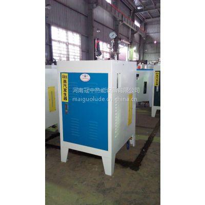 益阳市水洗机配套专用24kw千瓦电蒸汽发生器 郑州供应