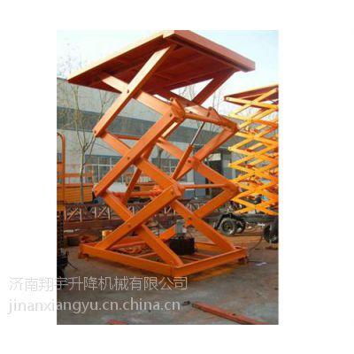 翔宇机械品质保证、东方固定式升降货梯、固定式升降货梯供应商