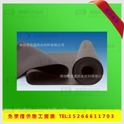 CL-PVC防水卷材 高分子新型防水材料 耐穿刺防水卷材