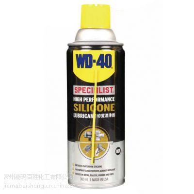 WD-40高效矽质润滑剂松锈除锈防锈品批发360ML