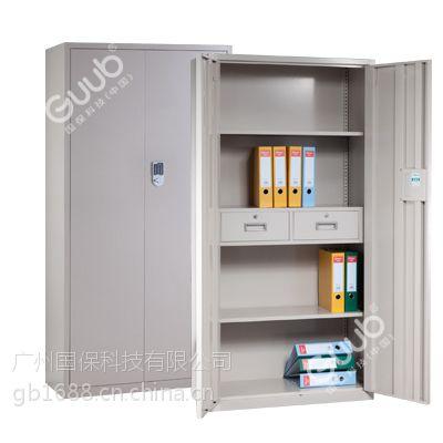 国保经济型保密柜A1800四层二抽双门保密文件柜 全钢制造厂家直销