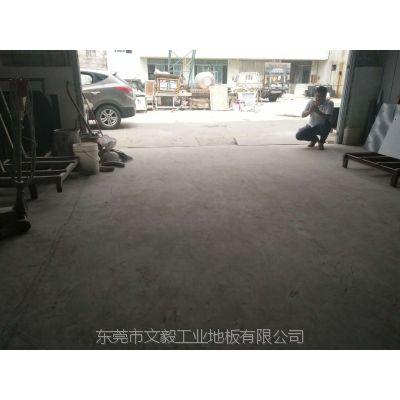 白云、海珠工厂水泥地翻新---番禺、萝岗水泥地起灰处理