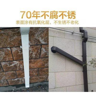 邢台加厚别墅落水管方形外墙排水管