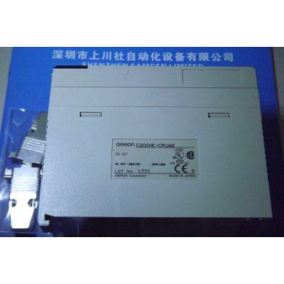 供应超低价供应欧姆龙主机 CPU   C200HE-CPU42-E