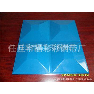 供应全金属三维立体广告扣板任丘晶彩制作,寿命长高光聚酯烤漆