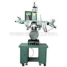供应全自动微电脑热转印机、操作简单、自动化程度高
