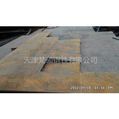 供应25Cr2Mo1VA钢板≦保质量≧25Cr2Mo1VA钢板 价格