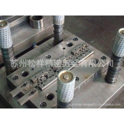 供应模具厂 冲压模具 拉伸模具 自动冲压模具 不锈钢冲压模具